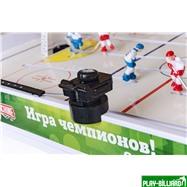 Red Machine Настольный хоккей «Юниор» (96 x 55 x 19.5 см, цветной), интернет-магазин товаров для бильярда Play-billiard.ru. Фото 8