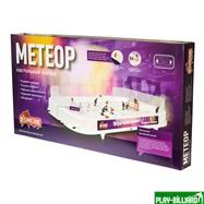 Настольный хоккей «Метеор» (96 x 51 x 16 см, цветной), интернет-магазин товаров для бильярда Play-billiard.ru. Фото 9