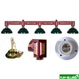 """Лампа на пять плафонов """"Dandy"""", интернет-магазин товаров для бильярда Play-billiard.ru"""