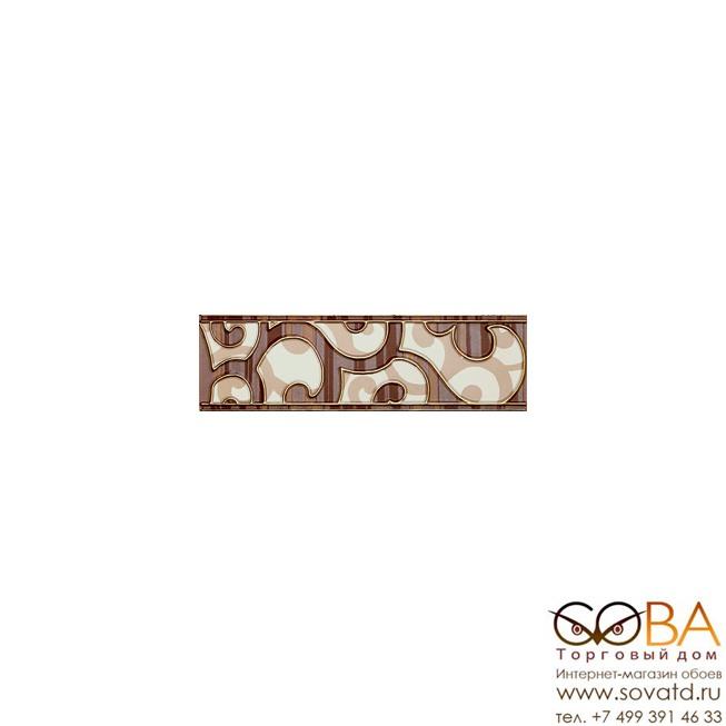 Бордюр Cado braz 1  25х7,4 купить по лучшей цене в интернет магазине стильных обоев Сова ТД. Доставка по Москве, МО и всей России