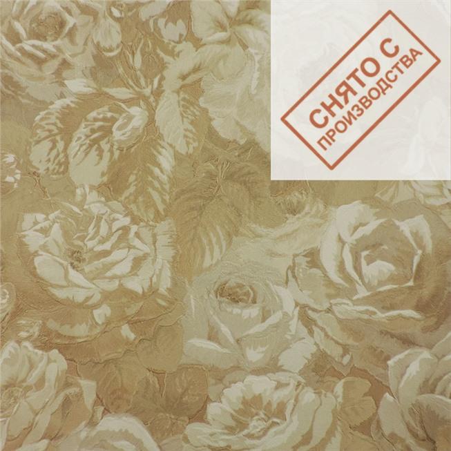 Обои A.S. Creation 95975-1 Aura купить по лучшей цене в интернет магазине стильных обоев Сова ТД. Доставка по Москве, МО и всей России