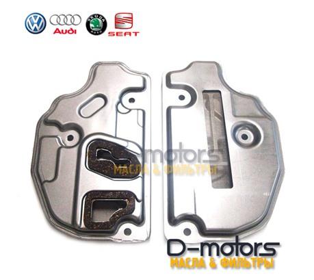 Фильтр масляный АКПП VAG 09G325429 для VW POLO седан, 1.6 (85, 105 л.с.)