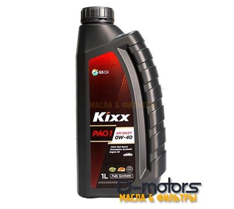 KIXX PAO1 0W-40 (1л)