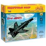 Сборная моедль Звезда Истребитель российский Су-47 Беркут (1:72) 7215П