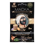 Косметическая маска для лица и тела Банные Штучки Черная Глина 30 мл 32362