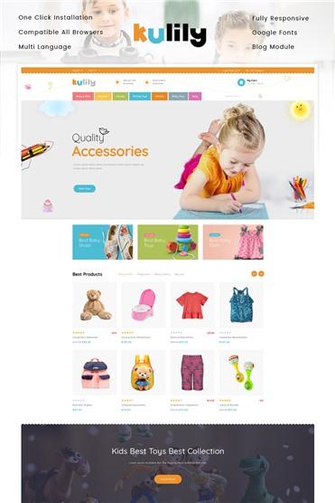 Kulily - Kids Store