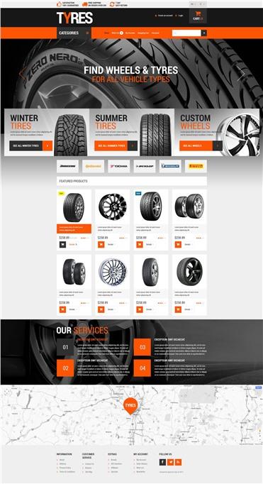 Онлайн-магазин по продаже колес и шин