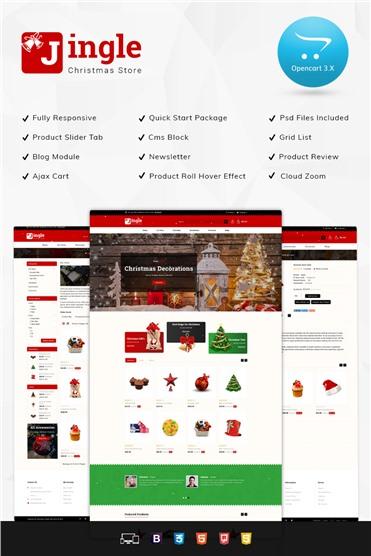 Jingle Gift Store 3.x