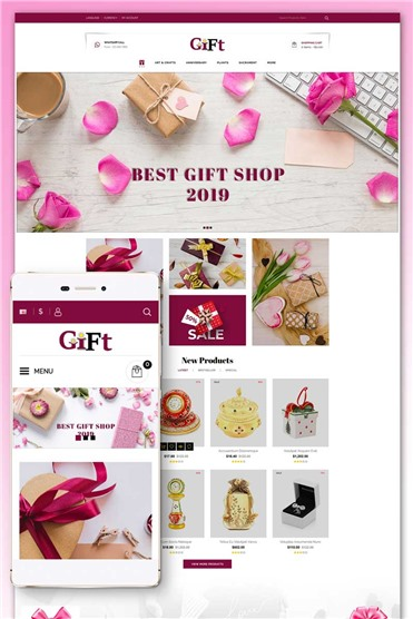Gift - Online Store
