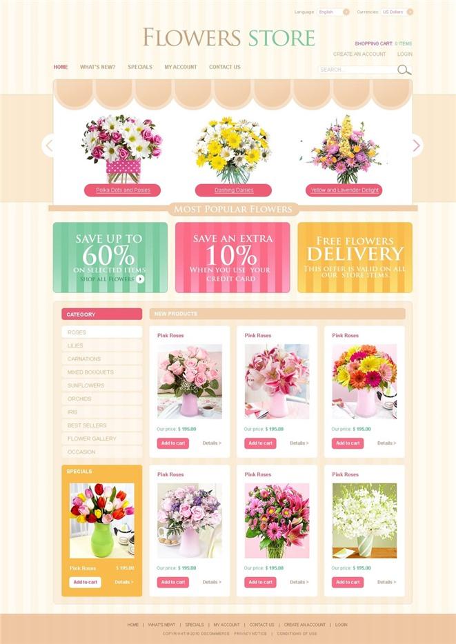 Доставка цветов, цены прайс на цветы в москве