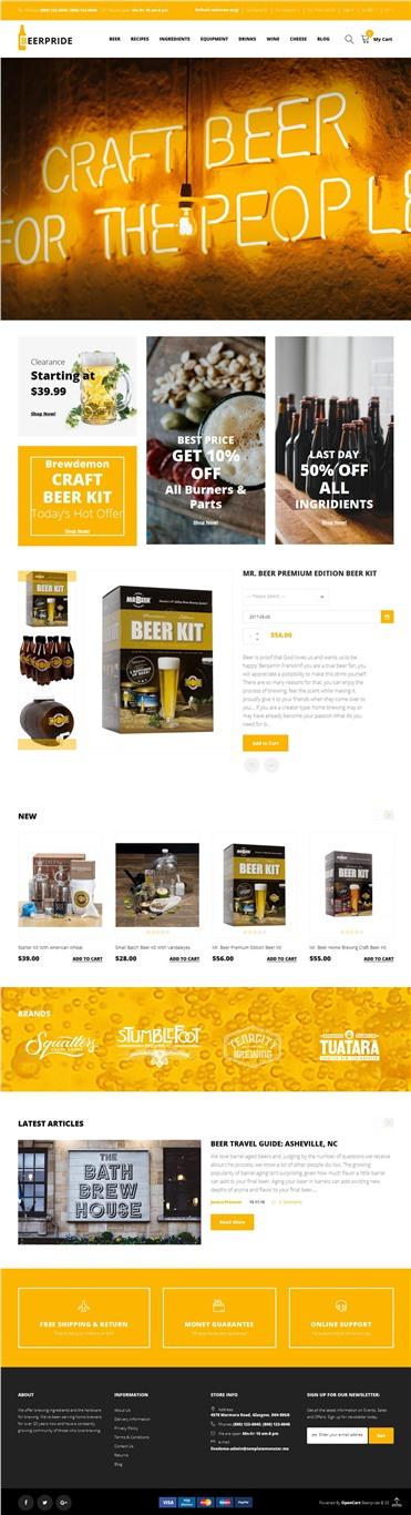 Beerpride - Homebrew Equipment & Supplies