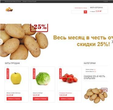 Shop1546