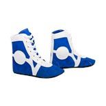 Обувь для самбо SM-0101, замша, синяя
