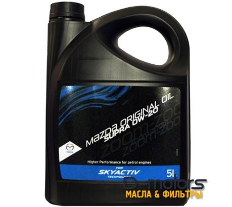 MAZDA ORIGINAL OIL SUPRA SKYACTIV 0W-20 (5л)