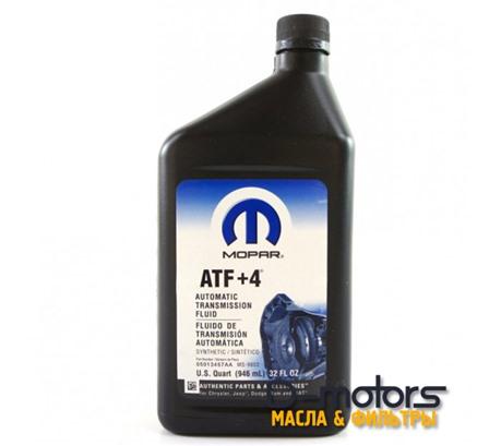 Трансмиссионное масло Mopar Atf +4 (0,946л)