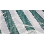 Садовый тент шатер Green Glade 1001