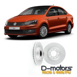 Диски тормозные для VW POLO седан, 1.6 (85, 105 л.с.)