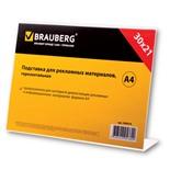Подставка настольная для рекламы А4 Brauberg односторонняя, горизонтальная 290419
