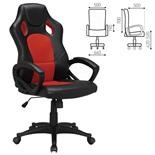 Кресло компьютерное Brabix Rider EX-544 экокожа, черно-красное 531583