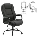 Кресло руководителя Brabix Premium Heavy Duty HD-002 до 200 кг, ткань, черное 531830