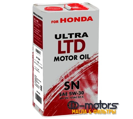 Моторное масло Fanfaro For Honda 5w-30 (4л.)