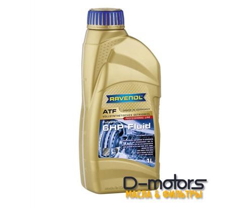 Трансмиссионное масло для АКПП Ravenol ATF 6HP Fluid (1л)